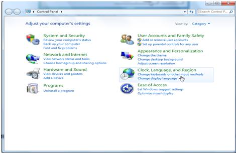 Configure Marathi Typing Software