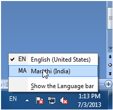 how to use different languages on typing